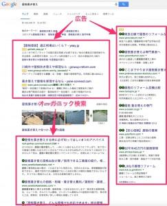 スクリーンショット_2015-08-30_10_52_32