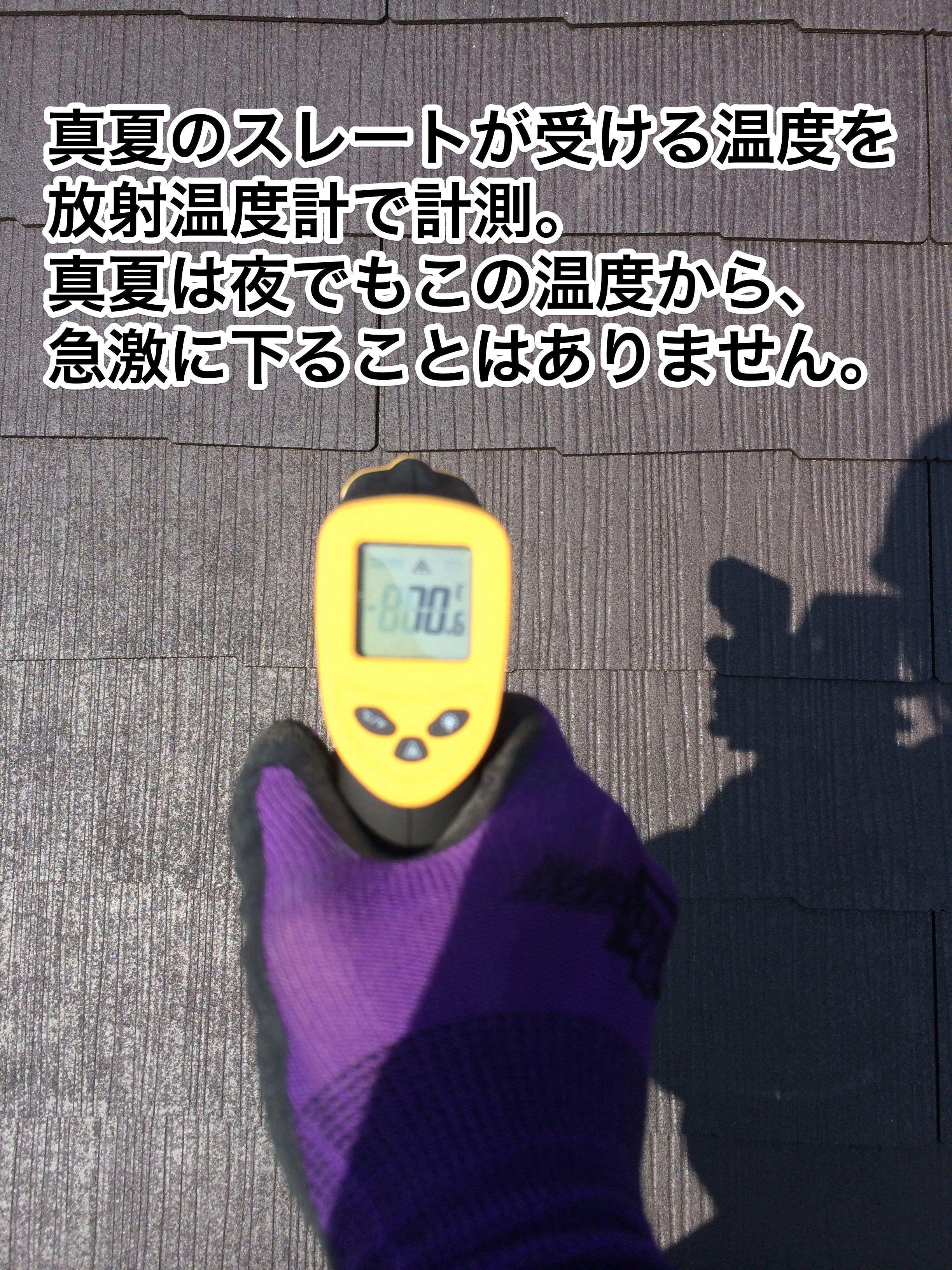 写真_2014-07-26_9_25_46